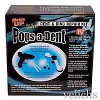 Pops-a-Dent набор для вытягивания вмятин инструмент удаление