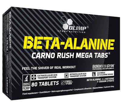 Аминокислота Beta-Alanine Carno Rush (80 tab)