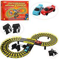 Детский авто-трек гоночный