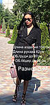Женское платье-миди с поясом  (в расцветках), фото 3