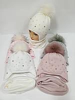 Детские утепленные вязаные шапки оптом со снудом, завязками и помпоном для девочек, р.48-50, Ambra (Польша)