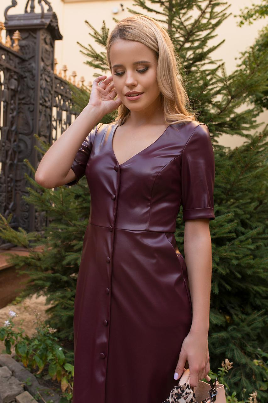 Элегантное женское платье-футляр из экокожи (XS, S, M, L) разные цвета