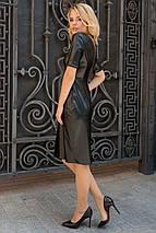 Элегантное женское платье-футляр из экокожи (XS, S, M, L) разные цвета, фото 2