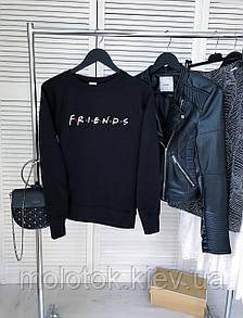 Жіночий демісезонний світшот чорний Friends