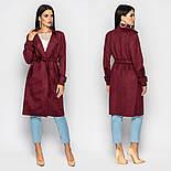 Жіночий модний замшевий тренч з поясом (в кольорах), фото 2