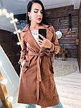 Жіночий модний замшевий тренч з поясом (в кольорах), фото 5