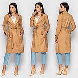 Жіночий модний замшевий тренч з поясом (в кольорах), фото 4