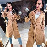 Жіночий модний замшевий тренч з поясом (в кольорах), фото 7