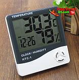 Часы Термометр Гигрометр HTC-1 3в1, фото 2