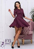 Стильное молодежное и очень удобное платье, фото 1