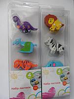 Набор ластиков-игрушек 3D Динозавры (4шт)