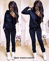Женский спортивный костюм теплый с капюшоном И Г, фото 1