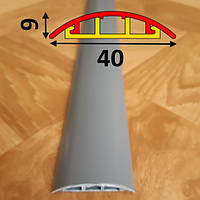 Напольный усиленный кабельный канал 40 мм Серый 2,7 м