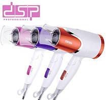 Профессиональный фен DSP E-30077, фото 2