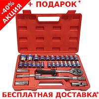 Профессиональный набор инструмента TianFeng Tools 32 предмета