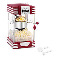 Аппарат для домашнего приготовления попкорна RETRO Bredeco BCPK-300-WR 300W