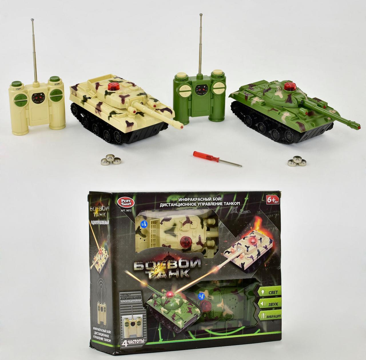 Танковый бой на радиоуправлении 9672 свет, звук, на батарейках