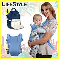 Слинг для ребенка Babby Carriers + Рюкзак-органайзер Baby Baylor в Подарок