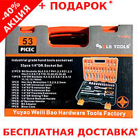 Профессиональный набор инструмента 53шт для автомобилистов слесарей для обслуживания автомобилей