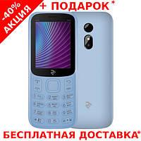Кнопочный мобильный телефон 2E Mobile Phone E240 2019 Dual Sim батарея 1400 мАч + кнопка SOS