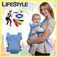 Слинг для ребенка Babby Carriers + Фитнес резинки TTCZ в Подарок