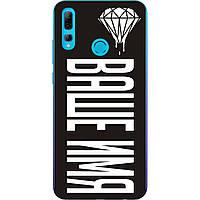 Именной чехол для Huawei P Smart Plus 2019 бампер с именем печать на чехле
