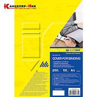 "Обложка  BUROMAX  картон ""под кожу""  А4  ВМ0580  250 мкм (50л)"
