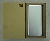 Новинка! Портативное зарядное устройство Xiaomi Power Bank 20800 mAh