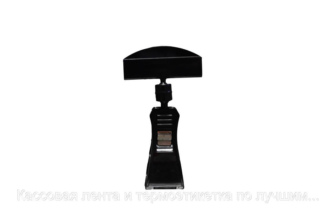 Універсальний цінникотримач 5 см на великій прищепці UaTec Чорний
