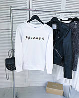 Женский демисезонный свитшот белый Friends