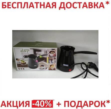 Электрическая Турка (Кофеварка) DSP KA-3027., фото 2