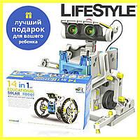 Робот - конструктор SOLAR ROBOT 14в1