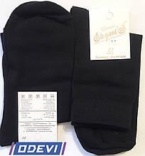 Чоловічі демісезонні шкарпетки Elegant Classic Чорні хб розмір 25, 27, 29