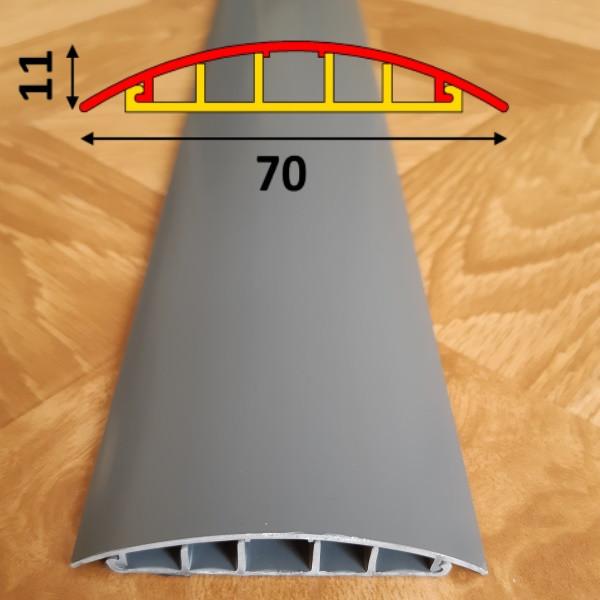Профиль для защиты напольной проводки на самоклеющейся основе 70 мм Серый 2,7 м