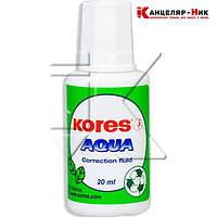Корректор с кисточкой KORES Aqua 20мл, на водной основе