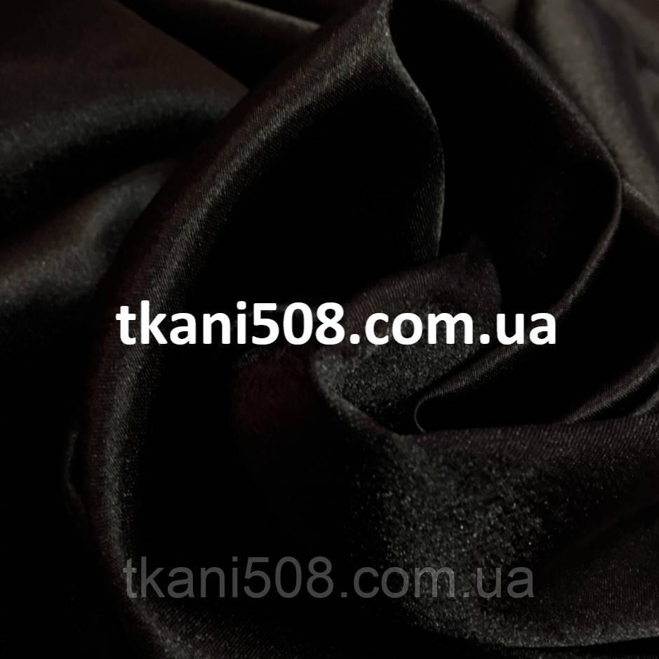 Атлас ПЛОТНЫЙ (100)  ЧЕРНЫЙ