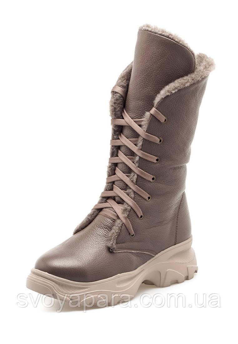 Женские зимние высокие ботинки цвет капучино кожаные (0151)