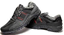 Кросівки утеплені зимові чоловічі ботинки, фото 3