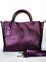 """Женская кожаная сумка """"Proud Crocodile"""" фиолетовая"""