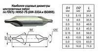 Сверло центровочное d 1,0  ГОСТ 14952-75 Р6М5, тип А