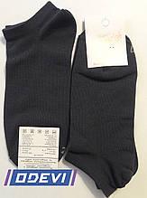 Чоловічі демісезонні шкарпетки Elegant Classic короткі 27 розмір