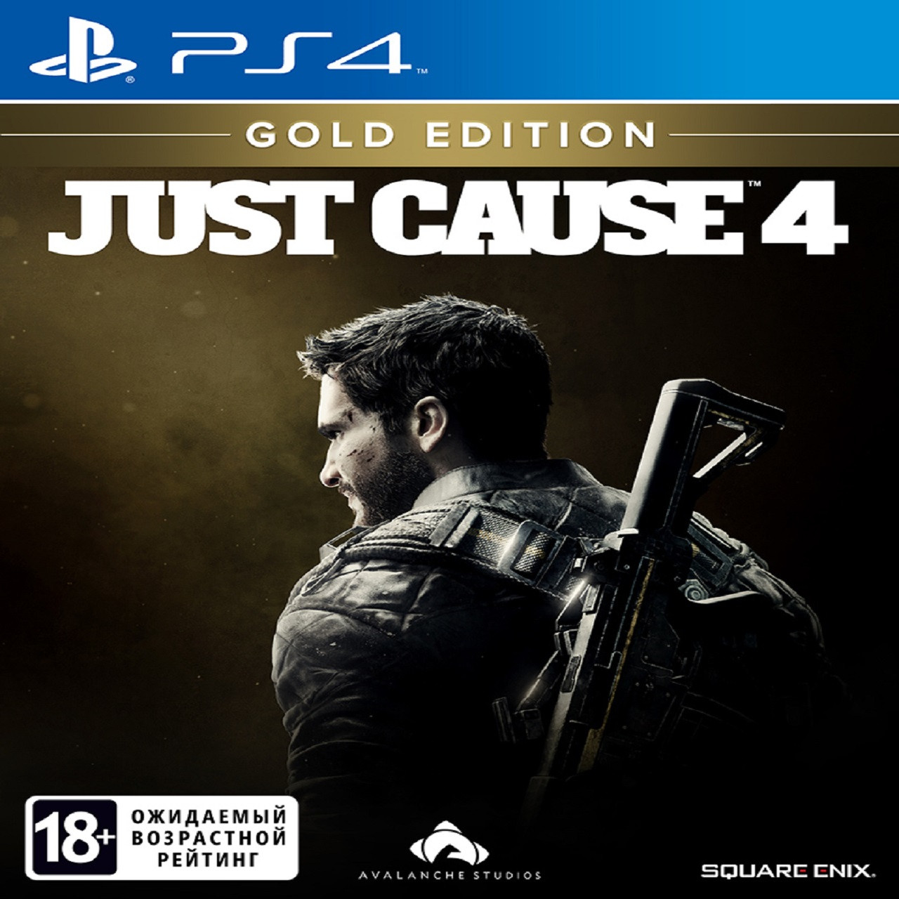 Just Cause 4 Gold edition RUS PS4