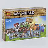 Конструктор Lele My World 10177 Верстак 8 в 1 аналог Lego Minecraft, фото 4