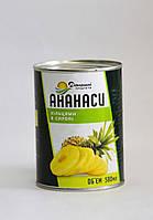 Ананаси Домашні продукти 580мл кільцями ж/б