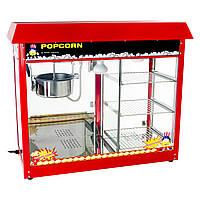Машина для приготовления попкорна с дисплеем отопления Royal Catering