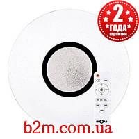 Светильники BIOM SMART SML-R07-50 50ВтAC176-265V 3000K-6000K dimmable ИК пульт д/у 400*70