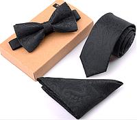 Подарочный черный набор : галстук, платок, бабочка, Подарочные наборы