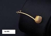 Зажим для галстука Трубка, Зажимы для галстуков