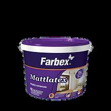 "Краска латексная ТМ ""Farbex"" Mattlatex - 4,2 кг."
