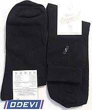 Мужские демисезонные носки Elegant Classic с узором 29 размер